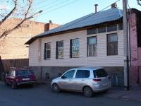 Astrakhan, Naberezhnaya pervogo maya st, house 66. Apartment house