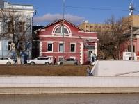 Астрахань, улица Набережная 1 мая, дом 71В. магазин