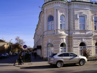 Астрахань, улица Набережная 1 мая, дом 73. офисное здание
