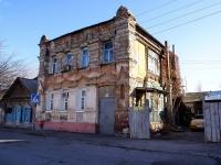 Astrakhan, Naberezhnaya pervogo maya st, house 74. Apartment house