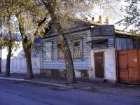 阿斯特拉罕, Naberezhnaya pervogo maya st, 房屋 78. 公寓楼