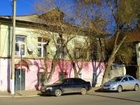 Astrakhan, Naberezhnaya pervogo maya st, house 93. Apartment house