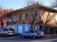 Астрахань, улица Набережная 1 мая, дом 94. многоквартирный дом