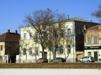 улица Набережная 1 мая, дом 95. Астраханская областная ветеринарная лаборатория