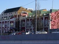 阿斯特拉罕, 管理机关 Министерство строительства и дорожного хозяйства Астраханской области, Naberezhnaya pervogo maya st, 房屋 96