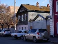 Astrakhan, Naberezhnaya pervogo maya st, house 98. Apartment house