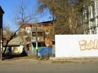 Astrakhan, house 99Naberezhnaya pervogo maya st, house 99