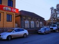 Астрахань, улица Набережная 1 мая, дом 100. индивидуальный дом