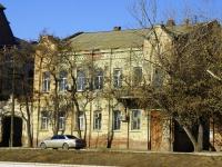 Астрахань, улица Набережная 1 мая, дом 103. многоквартирный дом