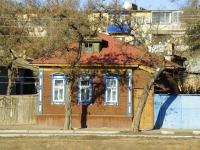 Астрахань, улица Набережная 1 мая, дом 105. индивидуальный дом