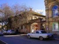 Астрахань, улица Набережная 1 мая, дом 106. многоквартирный дом