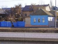 Астрахань, улица Набережная 1 мая, дом 110. индивидуальный дом
