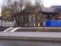 Астрахань, улица Набережная 1 мая, дом 112. многоквартирный дом