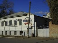 Астрахань, улица Набережная 1 мая, дом 115. магазин