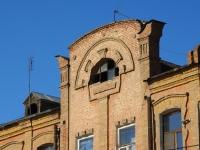 Astrakhan, Naberezhnaya pervogo maya st, house 119. Apartment house