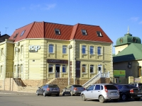 Astrakhan, Naberezhnaya pervogo maya st, house 121. office building