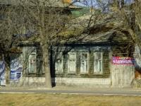 Астрахань, улица Набережная 1 мая, дом 125. многоквартирный дом
