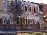 Астрахань, улица Набережная 1 мая, дом 126. многоквартирный дом