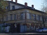 Астрахань, улица Набережная 1 мая, дом 128. многоквартирный дом