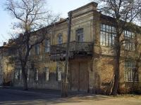 阿斯特拉罕, Naberezhnaya pervogo maya st, 房屋 136. 公寓楼