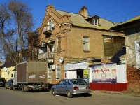 Astrakhan, Naberezhnaya pervogo maya st, house 137. Apartment house with a store on the ground-floor