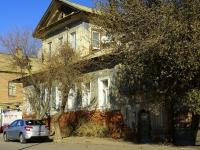 Астрахань, улица Набережная 1 мая, дом 139. многоквартирный дом
