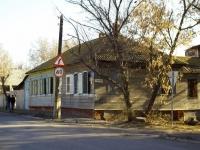 Астрахань, улица Набережная 1 мая, дом 140. индивидуальный дом