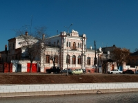 Astrakhan, Naberezhnaya pervogo maya st, house 143. governing bodies