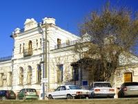 Астрахань, улица Набережная 1 мая, дом 143. органы управления