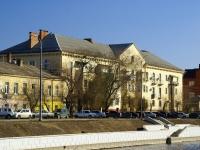 Astrakhan, Naberezhnaya pervogo maya st, house 147. Apartment house