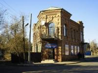 Astrakhan, Naberezhnaya pervogo maya st, house 148. office building
