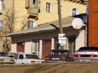 Астрахань, улица Набережная 1 мая, дом 149. многофункциональное здание
