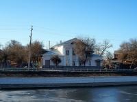 Астрахань, детский сад №26, улица Набережная 1 мая, дом 150