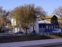 Astrakhan, Naberezhnaya pervogo maya st, house 156. multi-purpose building