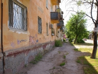 Astrakhan, Volzhskaya st, house 41. Apartment house