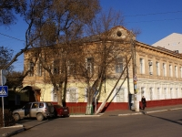 Astrakhan, Ber st, house 7. Apartment house