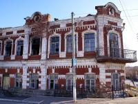 Astrakhan, public organization Астраханский областной общественный фонд памяти павших в Великую Отечественную войну 1941-1945 гг, Ber st, house 9