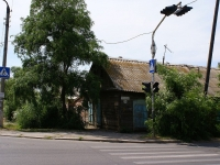 Astrakhan, Ber st, house 36. Private house