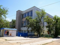Astrakhan, sports club Айкидо, Ber st, house 47А