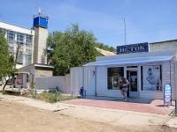Astrakhan, store ИстокBer st, store Исток