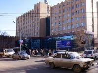 Астрахань, улица Бабушкина, дом 21. офисное здание