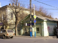 Astrakhan, Chelyuskintsev st, house 85. Apartment house with a store on the ground-floor