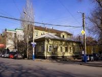 Astrakhan, Zoi Kosmodemianskoy st, house 25. Apartment house