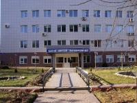 Astrakhan, Zoi Kosmodemianskoy st, house 83. dental clinic