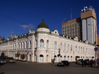 Astrakhan, Shaumyan st, house 46. office building