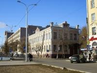 阿斯特拉罕, 国立重点高级中学 №8, Shaumyan st, 房屋 60