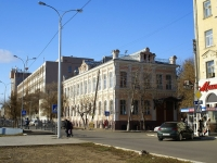 Astrakhan, lyceum №8, Shaumyan st, house 60