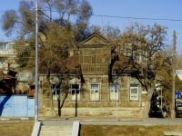 Astrakhan, Darvin st, house 12. Apartment house