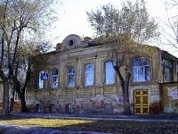 Astrakhan, Darvin st, house 14. office building