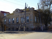 Astrakhan, Darvin st, house 14. office building